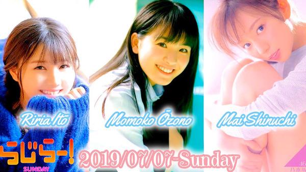 bandicam 2019-07-08 01-57-19-993