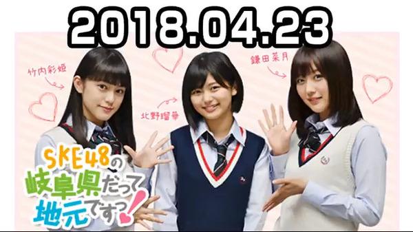bandicam 2018-04-23 22-38-57-815