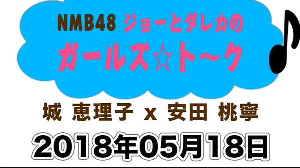 bandicam 2018-05-18 23-51-07-116