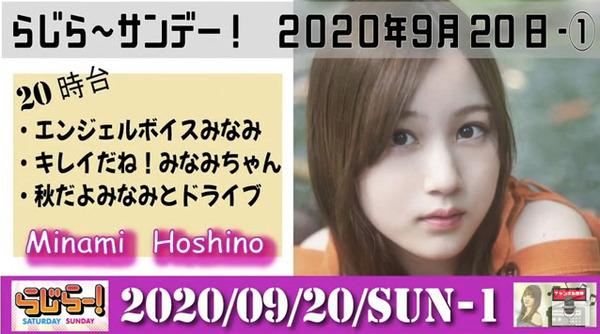 bandicam 2020-09-20 21-47-27-101