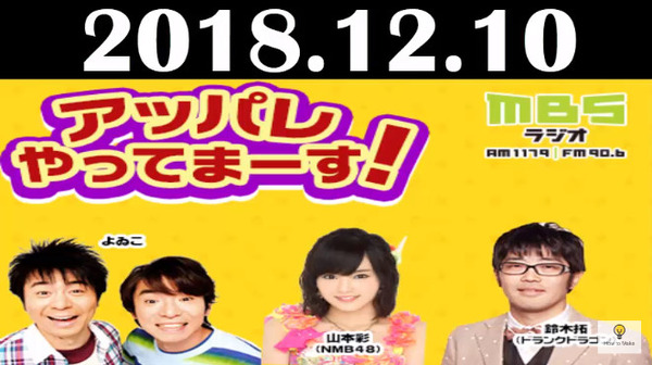 bandicam 2018-12-10 23-58-42-332