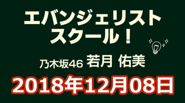 bandicam 2018-12-09 13-01-39-595