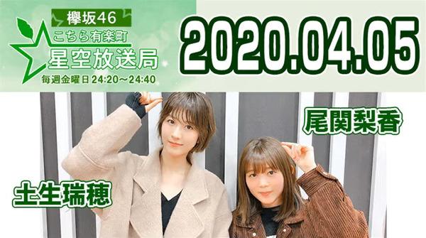 bandicam 2020-04-06 00-34-28-809