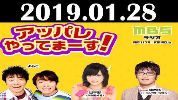 bandicam 2019-01-29 01-12-30-088