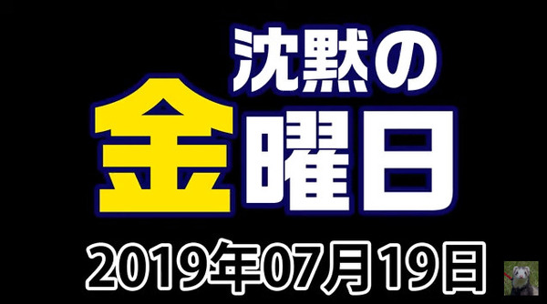 bandicam 2019-07-19 23-45-38-360
