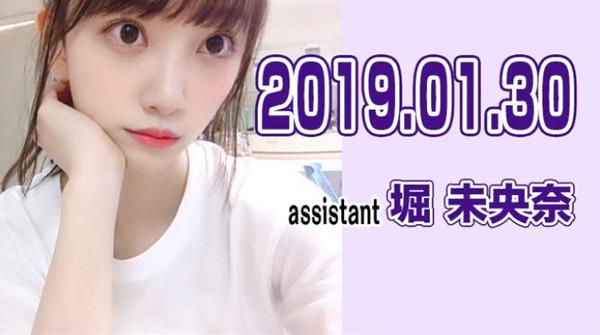 bandicam 2019-01-31 07-46-30-484
