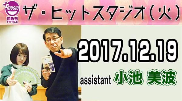 bandicam 2017-12-20 02-44-53-036