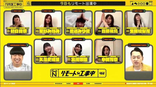 工事 中 動画 まとめ 乃木坂