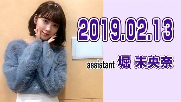 bandicam 2019-02-14 05-54-47-571
