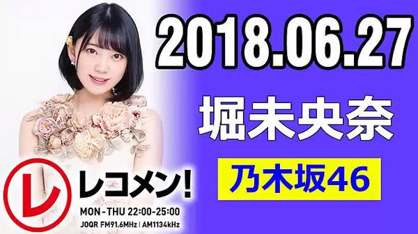 bandicam 2018-06-28 03-40-59-289