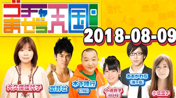 bandicam 2018-08-10 01-28-58-450