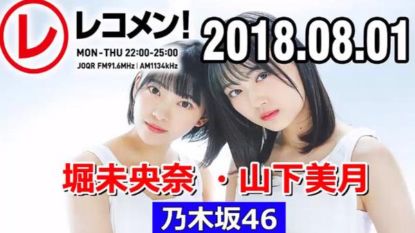 bandicam 2018-08-02 02-29-29-670
