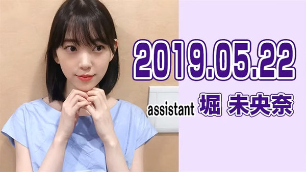 bandicam 2019-05-23 01-32-48-441