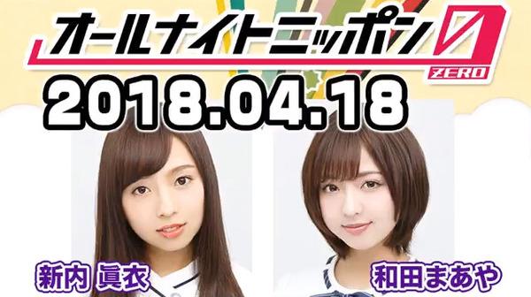 bandicam 2018-04-19 05-11-02-997