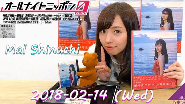 bandicam 2018-02-15 04-49-33-366