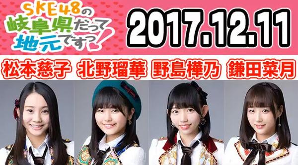 bandicam 2017-12-11 22-15-30-118