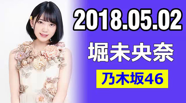bandicam 2018-05-03 02-58-58-073