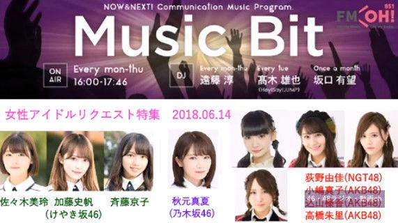 bandicam 2018-06-15 04-50-46-532