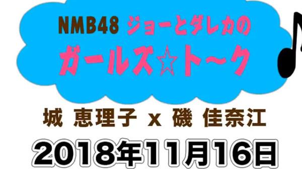 bandicam 2018-11-17 00-59-44-781
