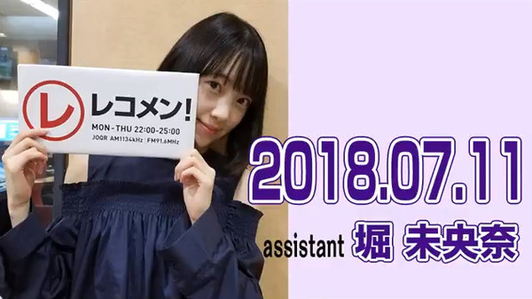 bandicam 2018-07-12 01-37-56-796