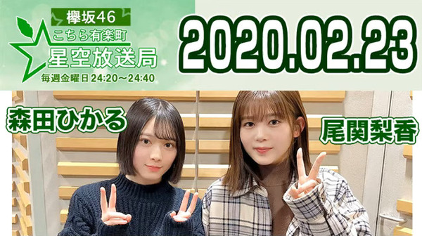 bandicam 2020-02-24 00-54-24-253