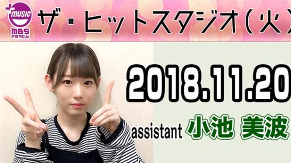 bandicam 2018-11-21 02-19-48-461