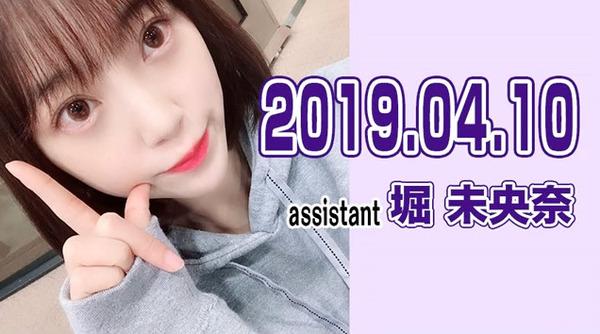 bandicam 2019-04-11 03-04-26-814
