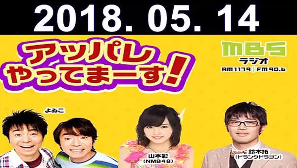 bandicam 2018-05-15 01-03-47-265