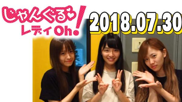 bandicam 2018-08-01 03-24-32-952