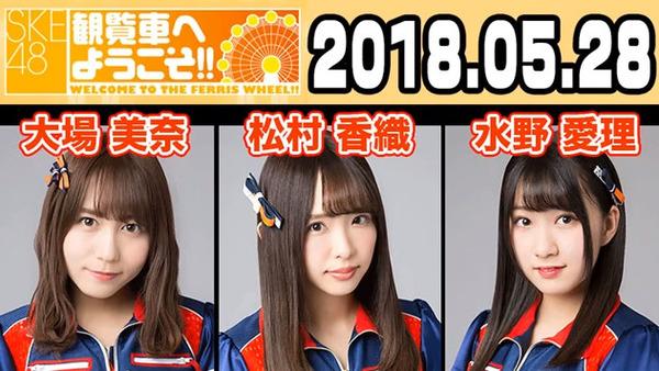 bandicam 2018-05-28 22-30-16-376