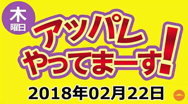 bandicam 2018-02-23 00-48-50-237