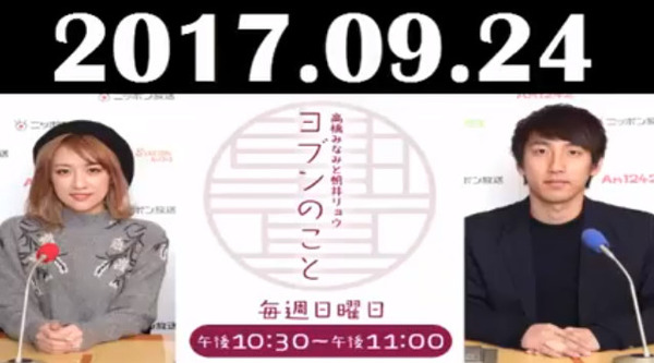 bandicam 2017-09-24 23-32-55-374