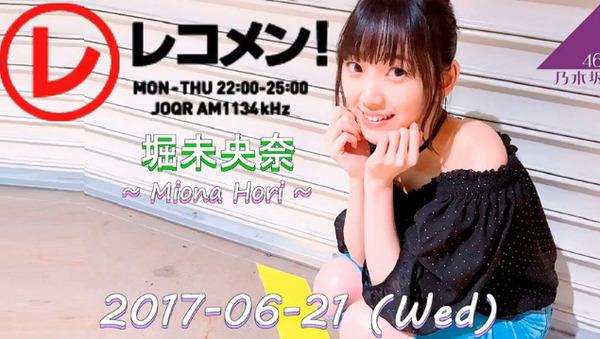 bandicam 2017-06-22 01-12-11-221