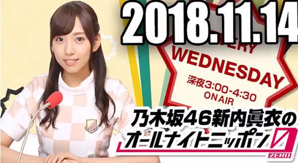 bandicam 2018-11-15 10-36-05-688