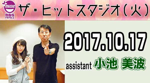 bandicam 2017-10-18 02-32-25-200