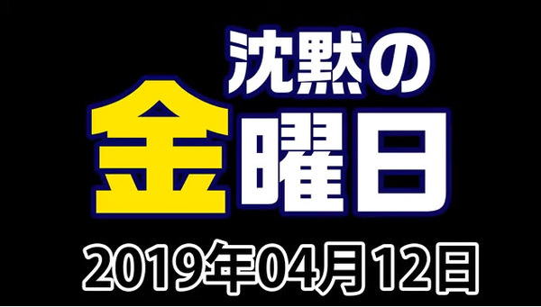 bandicam 2019-04-12 23-23-37-182
