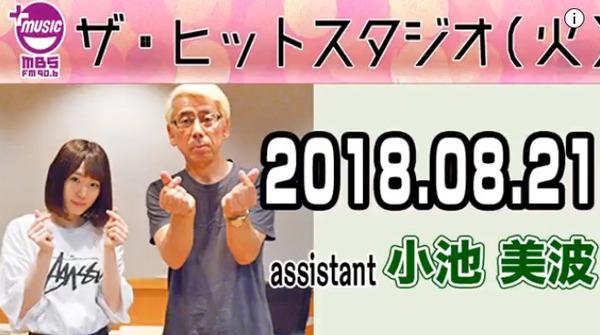 bandicam 2018-08-22 02-16-15-233