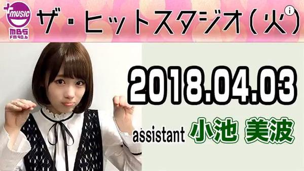 bandicam 2018-04-04 03-00-15-725