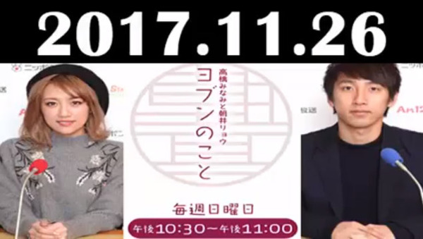 bandicam 2017-11-27 00-40-15-823