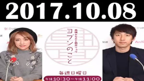 bandicam 2017-10-08 23-27-18-315