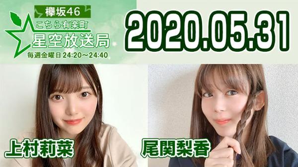 bandicam 2020-06-01 01-42-24-502