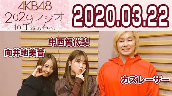bandicam 2020-03-24 12-21-16-549