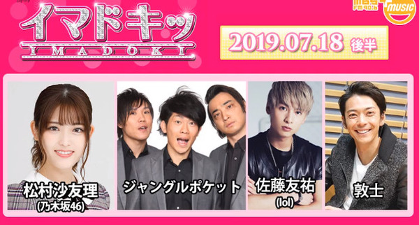 bandicam 2019-07-20 02-51-02-725