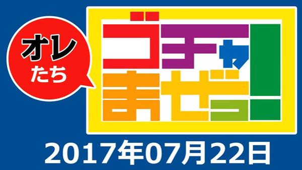 bandicam 2017-07-23 08-32-38-898
