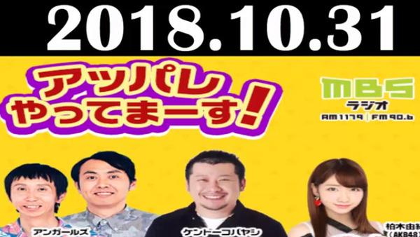 bandicam 2018-11-01 01-14-34-137