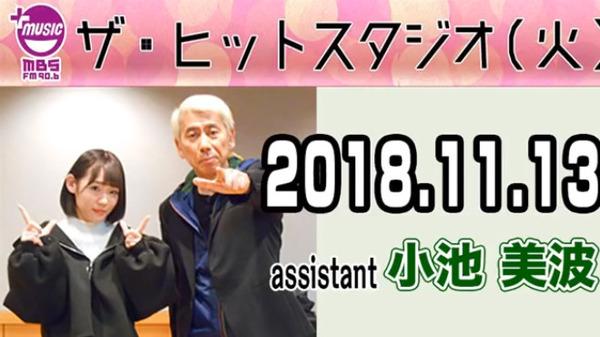 bandicam 2018-11-14 09-04-37-951