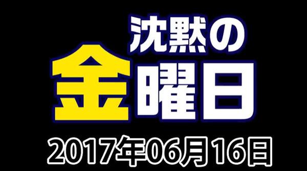 bandicam 2017-06-17 00-15-13-045