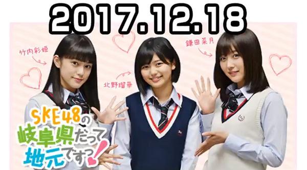 bandicam 2017-12-18 22-32-01-396