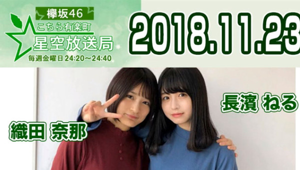 bandicam 2018-11-24 01-17-05-453
