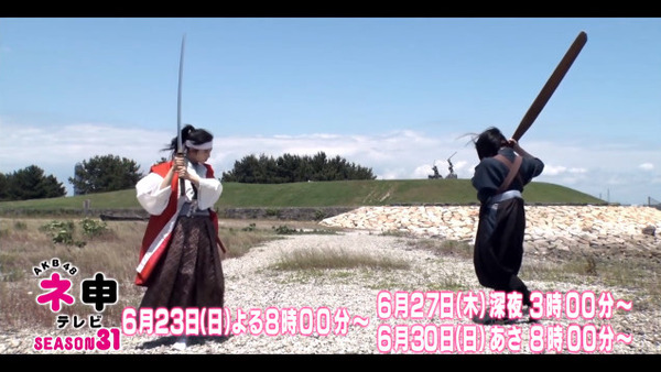 bandicam 2019-06-16 20-42-55-895